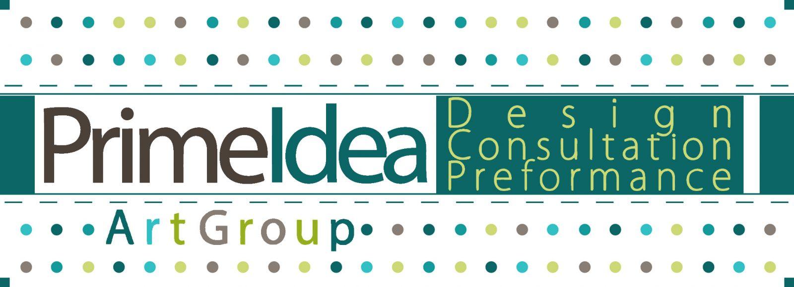 گروه هنری ایده اول