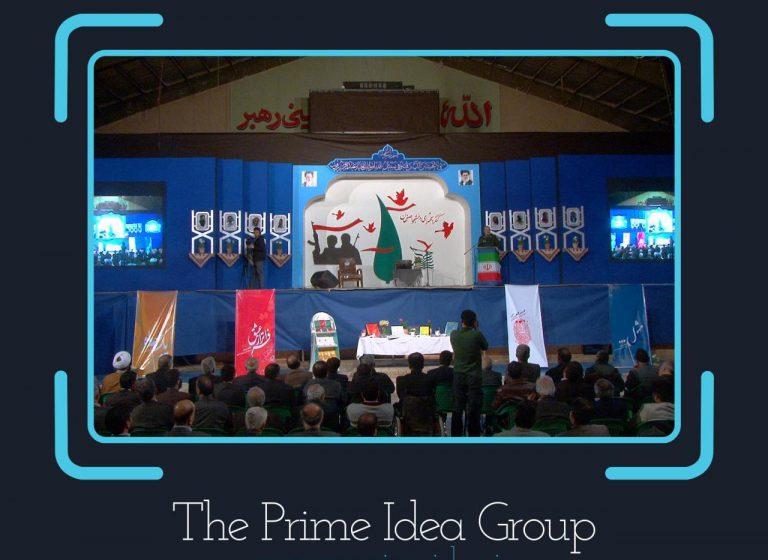 دکور کنگره شهدای دانشجوی اصفهان
