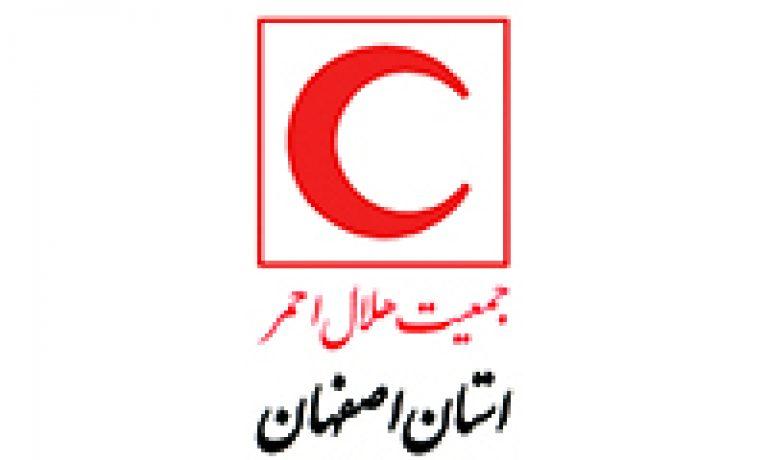 هلال-احمر-اصفهان