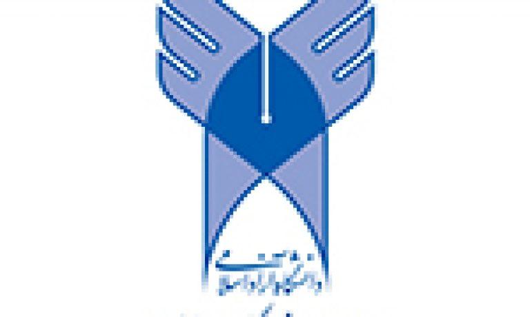 دانشگاه-آزاد-خوراسگان